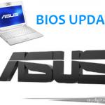 Update del BIOS